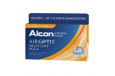 Air Optix Night & Day AQUA (3 линзы)