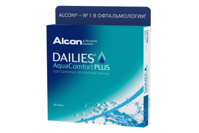 Dailies AquaComfort Plus (90 шт)