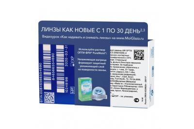 Air Optix Plus HydraGlyde (3 линзы), 2 уп. с раствором Opti-Free Puremoist (120 мл)