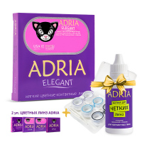 Adria Elegant (2 линзы)