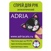 Гель-спрей для рук Adria