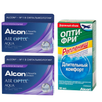 Air optix Aqua Multifocal (3 шт), 2 упаковки