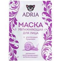 Маска для лица Adria